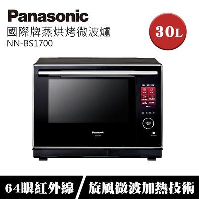 Panasonic 國際牌 | 30L蒸烘烤微波爐 (NN-BS1700)