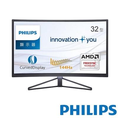 【PHILIPS】328C7QJSG 32型MVA 曲面液晶螢幕