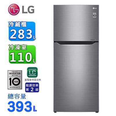 【LG 樂金】393公升變頻上下門冰箱(GN-BL418SV)