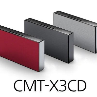 SONY 多功能家用音響CMT-X3CD