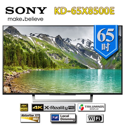 SONY 65吋 4K HDR 液晶電視 (KD-65X8500E)