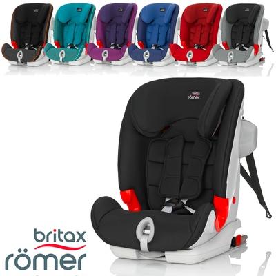 Britax Advansafix III SICT Car Seat
