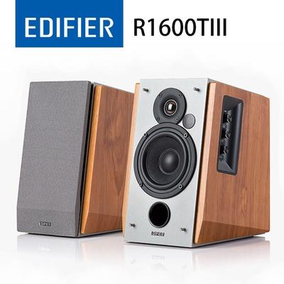 【EDIFIER】2.0聲道 多媒體木質HiFi喇叭 二件式(R1600TIII)