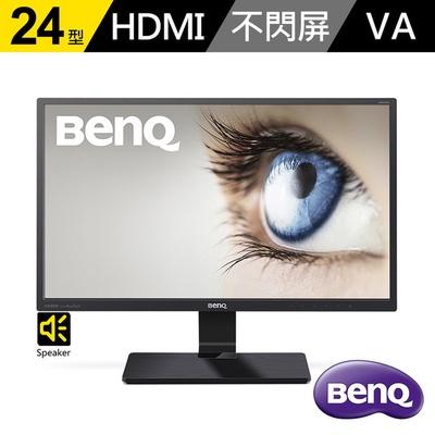 【BenQ】24型 GW2470ML(智慧藍光護眼螢幕)