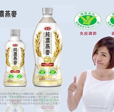 【愛之味】純濃燕麥 290ml