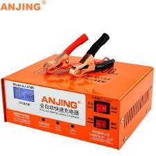 ANJING | เครื่องชาร์จแบตเตอรี่รถยนต์ 12V/24V ความจุ 6AH-150AH รุ่น AJ-618