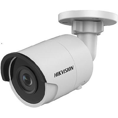 HIKVISION | IP Camera (2MP) เลนส์ 2.8m รุ่น DS-2CD2023G0-I