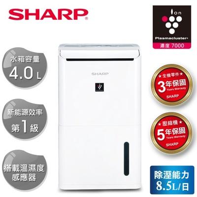 【SHARP 夏普】 8.5L自動除菌離子清淨除濕機 DW-H8HT-W