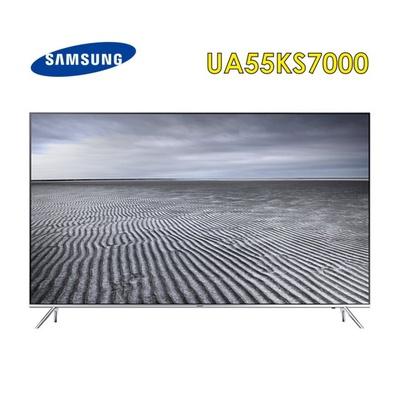 【SAMSUNG 三星】55吋 SUHD 平面 Smart TV 4KHDR
