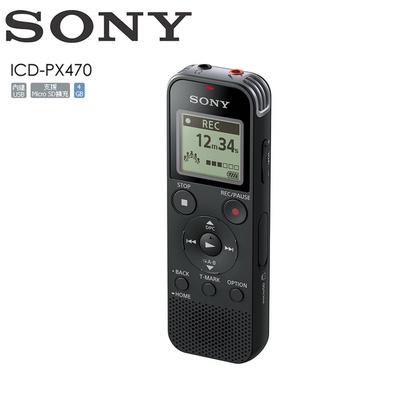 【SONY 索尼】4GB 立體聲數位錄音筆 ICD-PX470