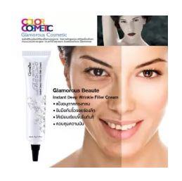 Glamorous Beaute Instant Deep Wrinkle Filler Cream | แป้งอนุภาคทรงกลม รับมือกับริ้วรอยร่องลึกให้เนียนเรียบขึ้นในทันที