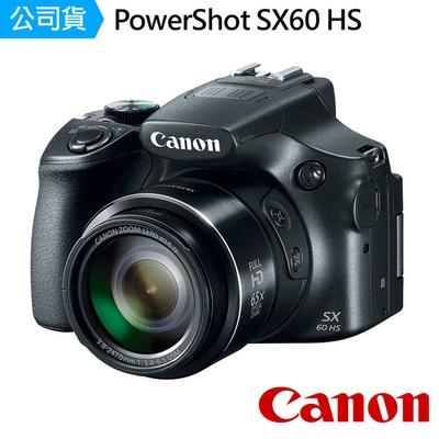 【Canon 佳能】PowerShot SX60HS