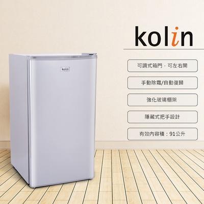 【Kolin 歌林】單門直冷式91公升小冰箱(KR-110S03)