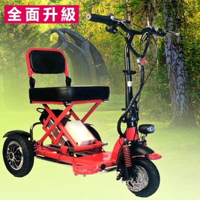 【Suniwin 尚耘】 折疊三輪電動車 c160