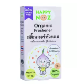 Happy Noz | สติกเกอร์หัวหอมบรรเทาอาการหวัด คัดจมูก Organic Nose Freshener