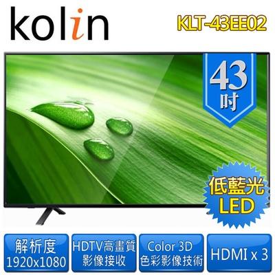 【KOLIN 歌林】43吋LED顯示器(KLT-43EE02)