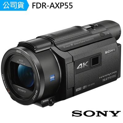 【SONY 索尼】FDR-AXP55 高畫質投影攝影機