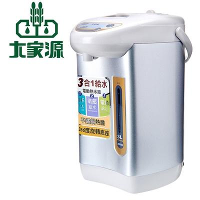 大家源 304不鏽鋼3L電動熱水瓶 TCY-2033