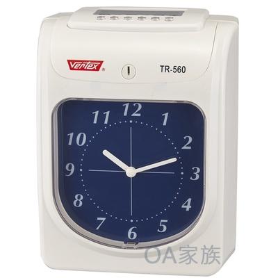 【VERTEX世尚】TR-560雙色列印打卡鐘