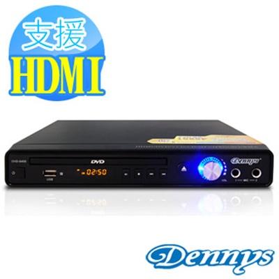 【Dennys】USB/HDMI/DVD播放器(DVD-6400)