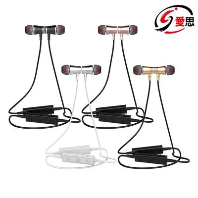 【IS愛思】BS-03磁吸式降噪藍牙4.1運動耳機