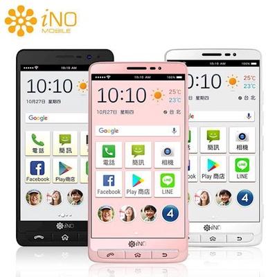 iNO S9銀髮旗艦智慧型手機