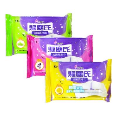 【花仙子 驅塵氏】抗菌濕拖巾-檸檬