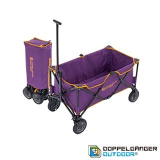 【日本DOPPELGANGER營舞者】紫羅蘭小拖車(#C2-97)