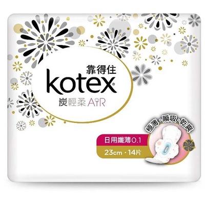 【Kotex 靠得住】炭輕柔Air 日用超薄衛生棉23cm