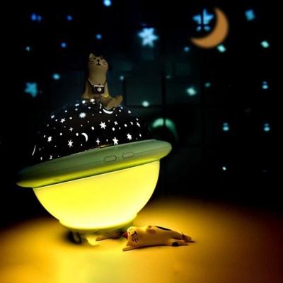 Rotating Projection Lamp | โคมไฟดวงดาว