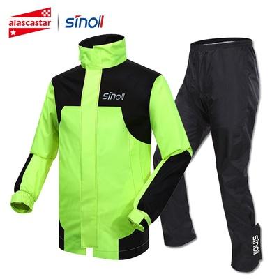 Sinoll | ชุดเสื้อ+กางเกงกันฝน สำหรับผู้ขับขี่รถจักรยานยนต์