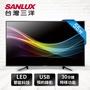 【SANLUX台灣三洋】55吋4K LED 液晶電視SMT-55MU3