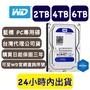【全新現貨】全新代理商公司貨 WD 威騰 藍標 2TB/4TB/6TB 桌上型硬碟 WD40EZRZ WD60EZRZ