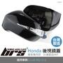 【brs光研社】三功能 後視鏡蓋 CH037 後視鏡燈 定位燈 方向燈 照地燈 Honda Civic8 FD2 K12