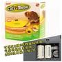 『現貨- cat's meow』四段可調電動逗貓盤/逗貓神器/自動逗貓玩具/UFO貓轉盤 /逗貓棒/電動貓轉盤/貓玩具
