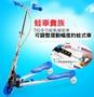TIG-啟思 B1新型多功能滑板車 滑板車 FLIKER AIR 休閒 三輪滑板車 搖擺車 蛙式滑板車 單槓 啞鈴
