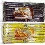 Wasuka特級爆漿 特級威化捲600g¥人土土羊大¥(起司丶巧克力丶咖啡)~98元