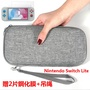 贈2片鋼化膜 <現貨直出>新Nintendo Switch Lite 韓系 大容量收納 率性遊戲時尚包 雪花布保護套