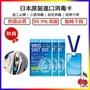 ✨復工防疫必買✨ 日本製 VIRUS SHUT OUT 空氣除菌卡 隨身 攜帶式除菌盒30日 保證日本正品