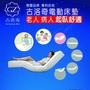 古洛奇電動床墊  GZ-3201  3尺單人床