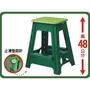 聯府 KEYWAY 特大百合止滑摺合椅1入(48cm) RC848 板凳/兒童椅/戶外椅1入