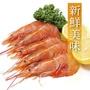 【有魚碼頭】阿根廷天使紅蝦*巨無霸Size 頂級生食級美饌 原進口盒裝 (2KG)
