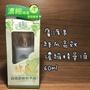 🔴現貨🔴廣源良 絲瓜高效濃縮精華液 60ml