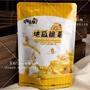 台灣零食//地瓜脆薯 阿甘薯叔//安心,好吃,健康