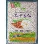 【台灣巧婦】光中杏 南杏 無漂白 3KG 原裝  適合製作杏仁茶、精力湯