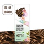 舒妃SOFEI 型色家植萃添加護髮染髮霜 607霧感亞麻棕