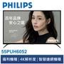 飛利浦 55PUH6052 55吋 4K 低藍光 聯網 液晶電視(顯示器+視訊卡) 福利品