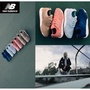 New Balance 247 Luxe Dawn Till Dusk Pack 黎明到黃昏款 純色款 復古簡約 慢跑鞋