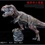新款 侏儸紀世界 36cm帝王暴龍 特別款黯黑帝王暴龍 霸王龍 腱龍屍體擬真模型 生日禮物