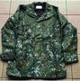非公發國軍數位迷彩外套